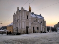 Cathedral of the Holy Trinity, Drohobych, Ukraine