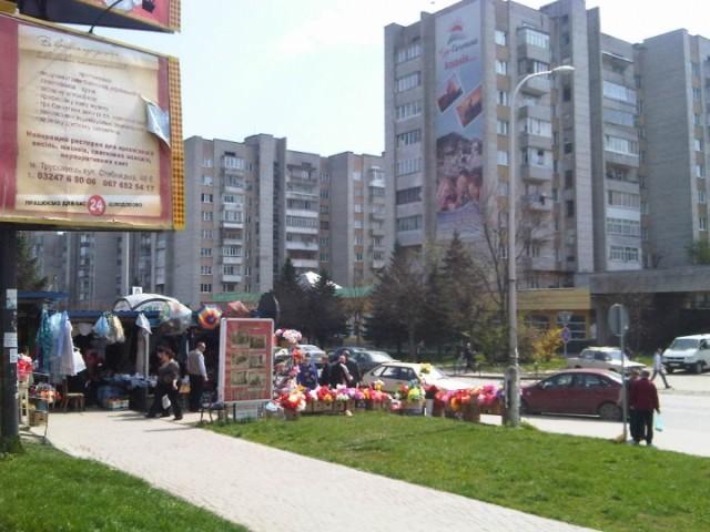 Downtown Truskavets market, Ukraine