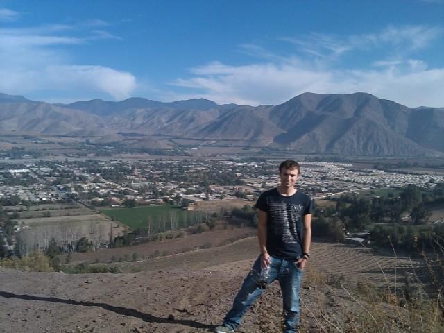 View at Cerro de la Virgen, Vicuna, Chile
