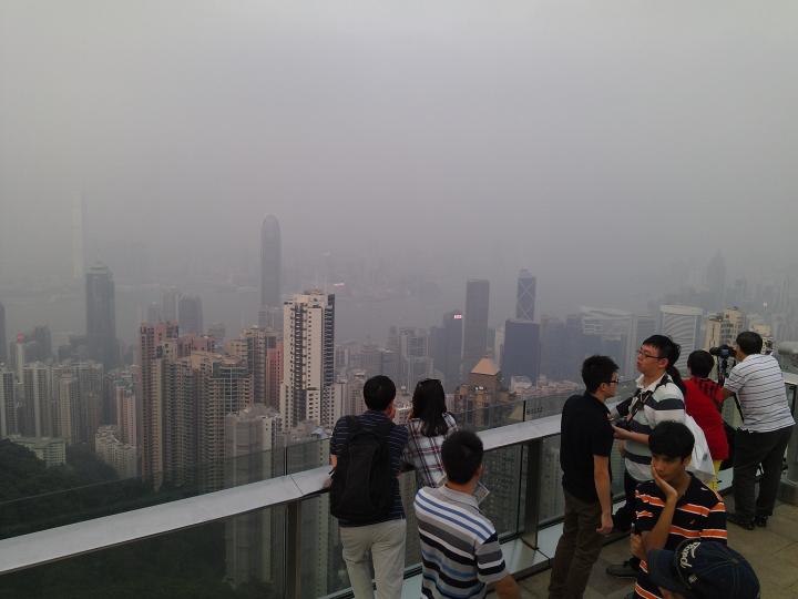 Sky Terrace, The Peak, Hong Kong