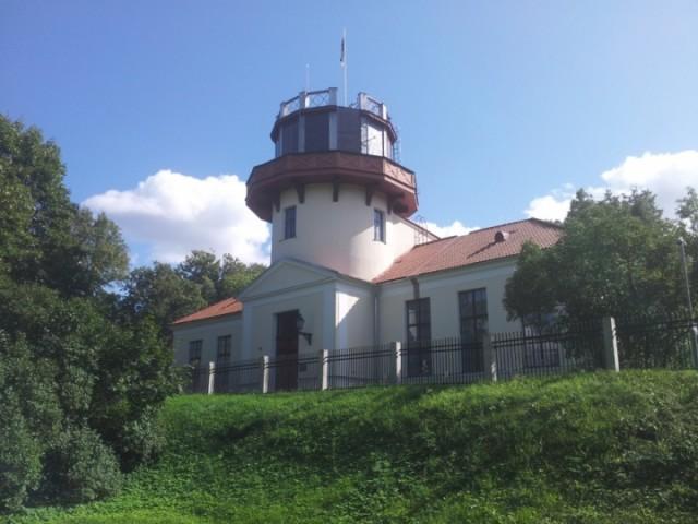 Tartu Tähetorn, Toome Hill, Tartu